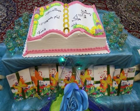 برگزاری مراسم جشن قرآن و جشن آب-20آبان ماه