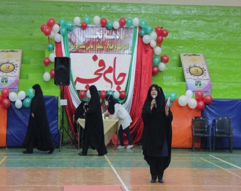 شرکت در مراسم افتتاحیه مسابقات ورزشی جام فجر-14 بهمن ماه