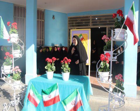 مراسم گرامیداشت روز دانش آموز