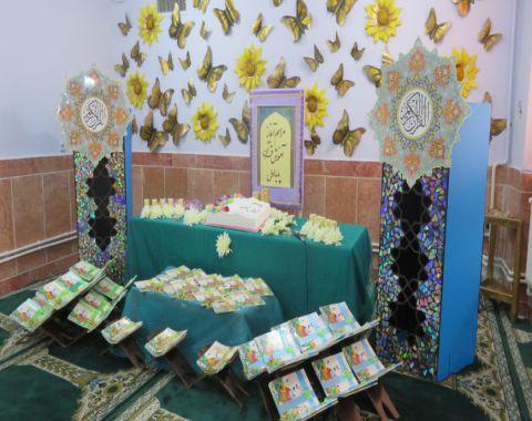 برگزاری جشن قرآن ویژه شکوفه های اولی