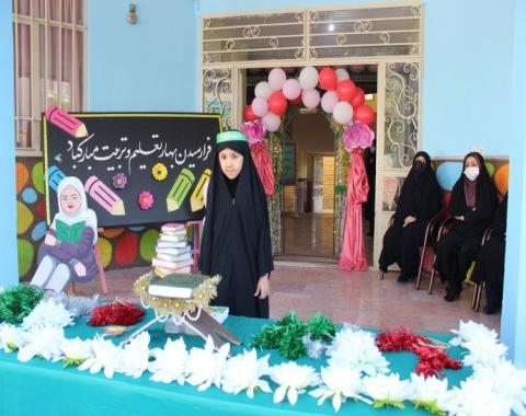 برگزاري مراسم شکوفه هاي حسيني (باز شدن غنچه هاي مهر )