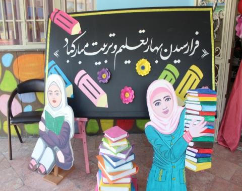 برگزاری مراسم شکوفه های حسینی (باز شدن غنچه های مهر )