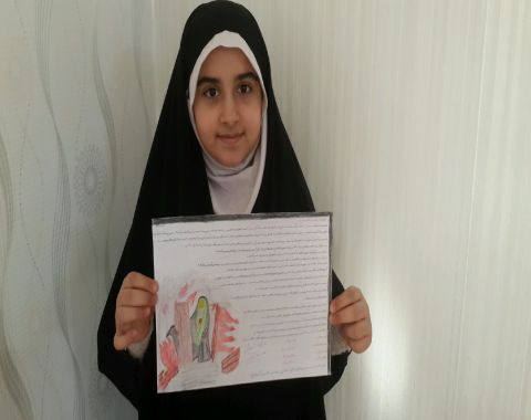 نقاشی و دلنوشته به مناسبت شهادت حضرت فاطمه سلام الله علیها