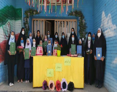 تقدیر از برگزیدگان نهمین دوره مسابقات قرآن پرتو نور- ویژه مدارس حمایتی