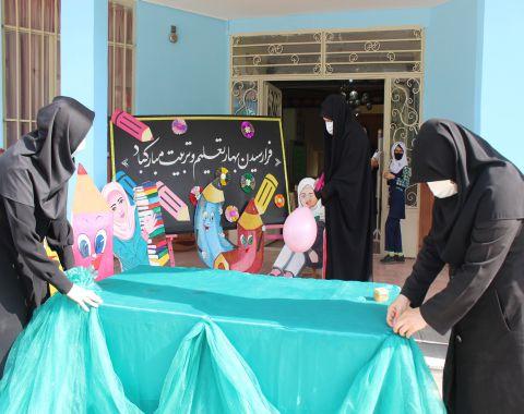 پروژه مهر و فضاسازی آموزشگاه در استقبال از مهر