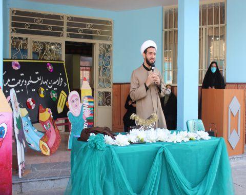 برگزاری جشن شکوفه ها ویژه گروه دو-30 شهریور ماه
